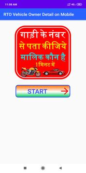 How to Check Vehicle Owner Detail On Mobile screenshot 1