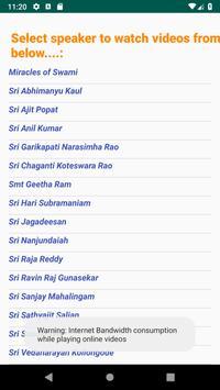 Sai Vaibhavam screenshot 1