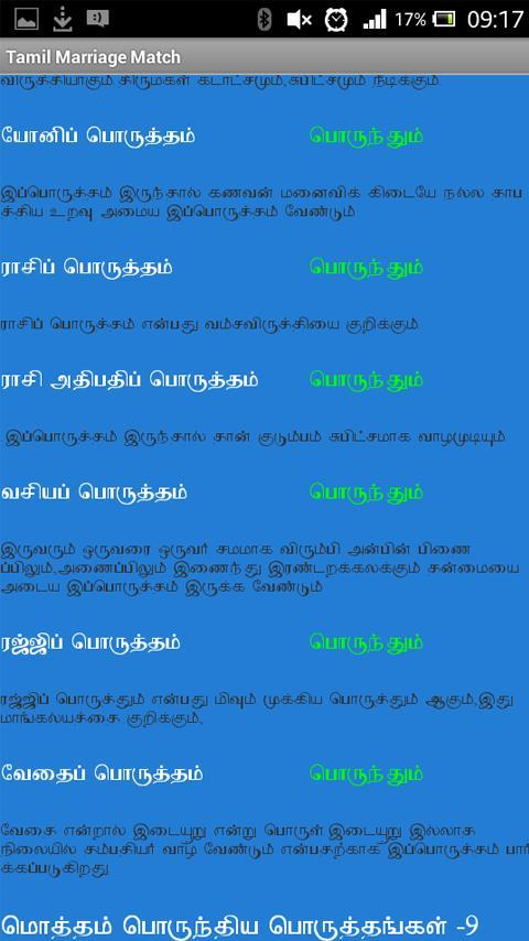 Tamil Marriage Match for Android - APK Download