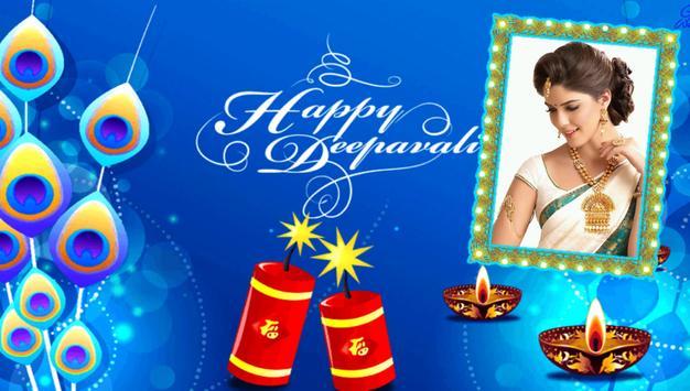 Diwali Photo Frames screenshot 15