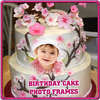 Happy Birthday Cake Frames simgesi