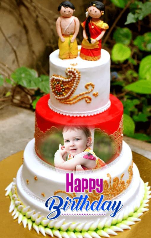 Happy Birthday Cake Frames Screenshot 12