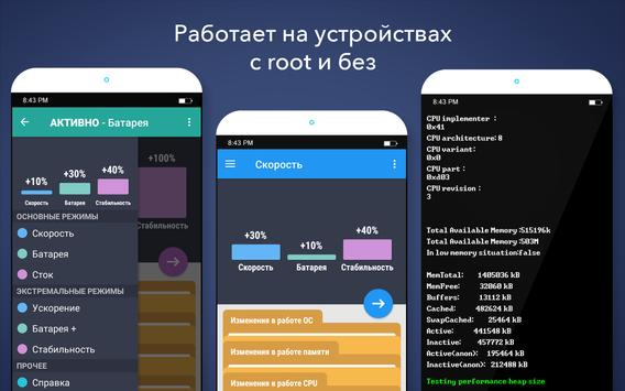 Root Booster постер