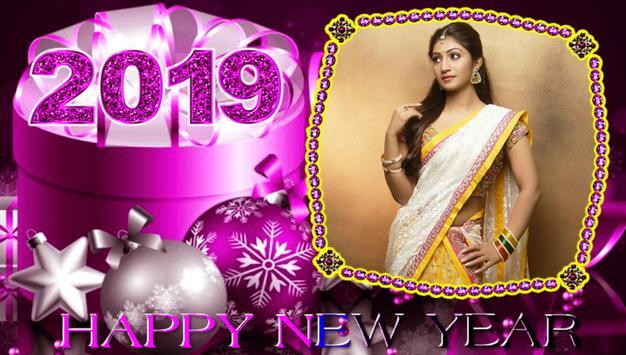 New Year Photo Frames 2019 screenshot 4