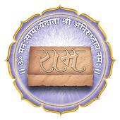 Ramnaam Book icon