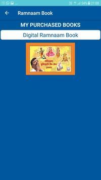 Ramnaam Book screenshot 4