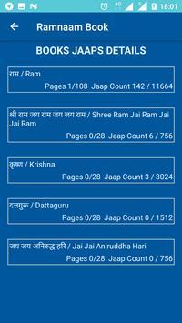 Ramnaam Book screenshot 6