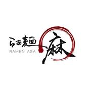 らぁ麺 麻 icon