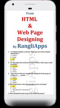 HTML Webpage Designing Solved MCQs screenshot 1