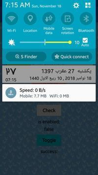 Mobile Hotspot screenshot 5