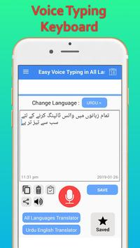 Speech To Text screenshot 3