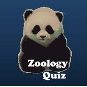 Zoology Quiz иконка