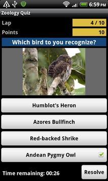 Zoology Quiz скриншот 1