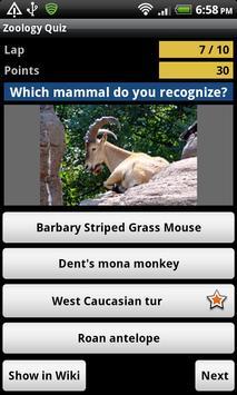 Zoology Quiz скриншот 2