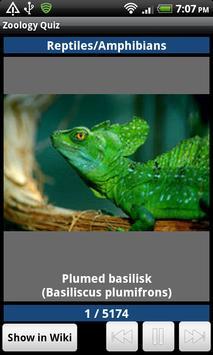 Zoology Quiz скриншот 5