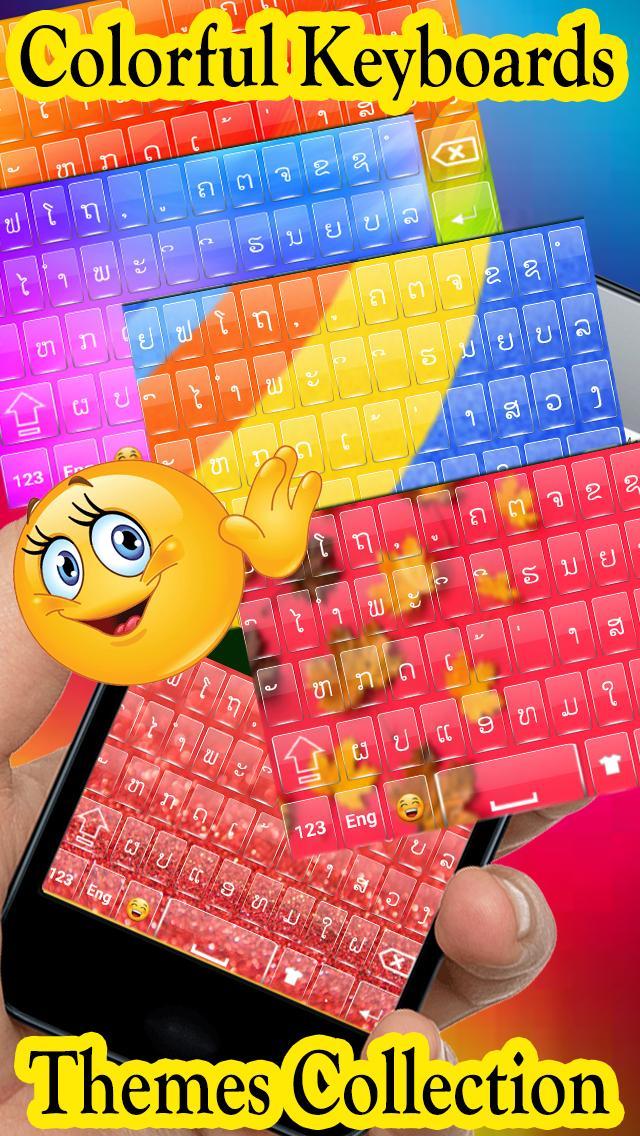 Unicode Keyboards