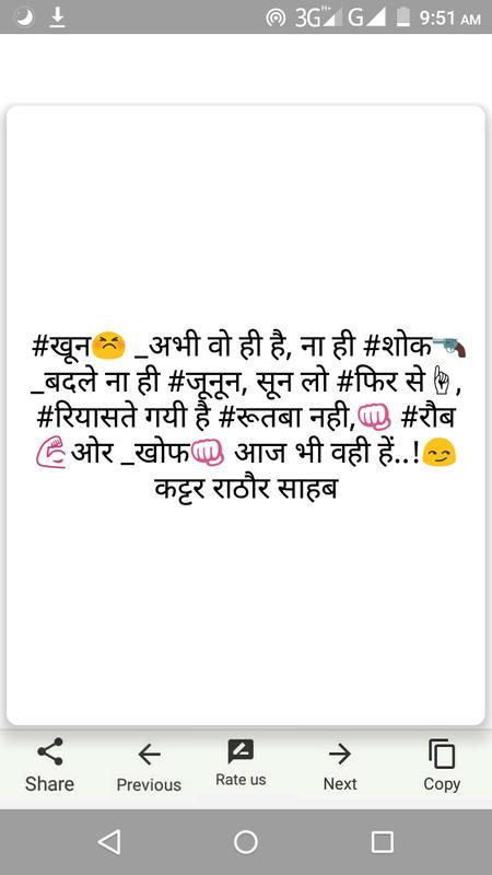 Pubg Whatsapp Status Hindi Download Pubg Mobile Bp Verwenden
