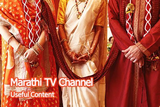 Free Star Pravah Marathi Live TV Guide poster