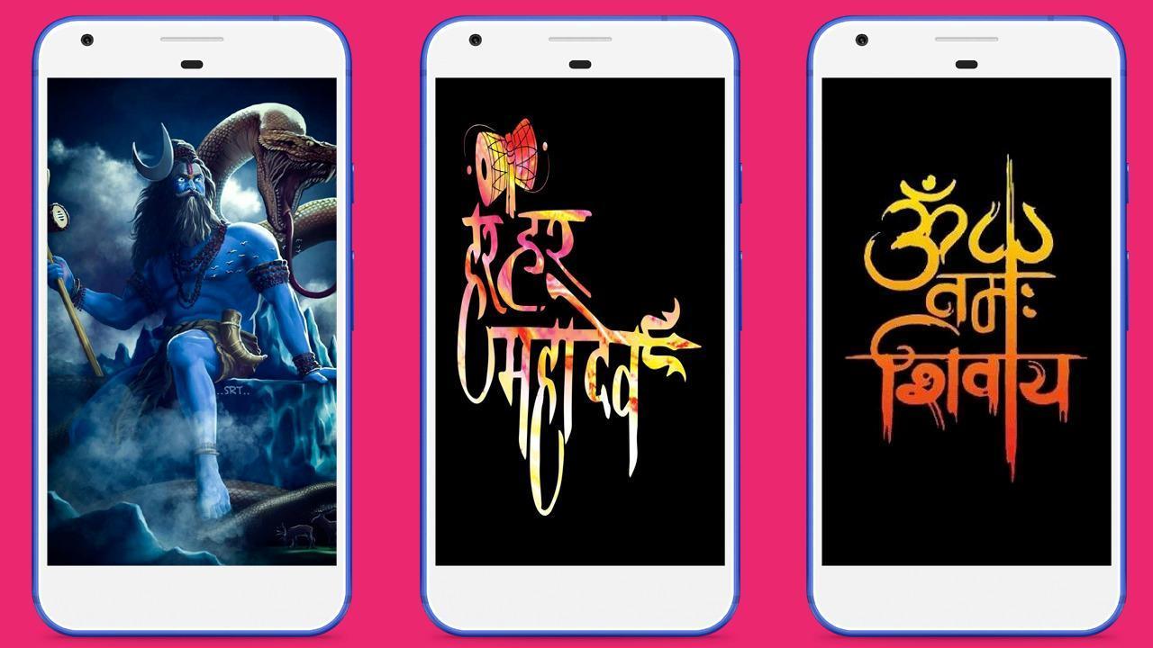 Lord Shiva Hd Wallpaper Mahakal Image For Android Apk