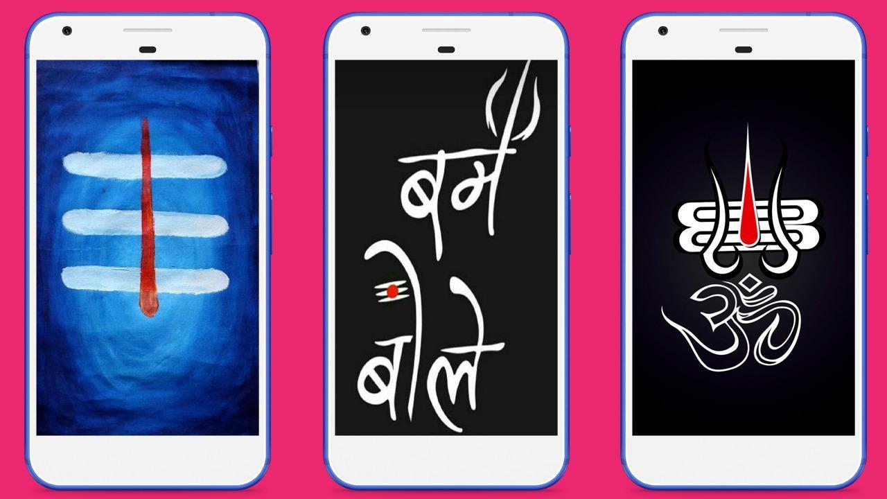 Lord Shiva Hd Wallpaper Mahakal Image For Android Apk Download