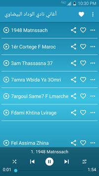 أغاني الوداد البيضاوي 2019 بدون نت WAC screenshot 2