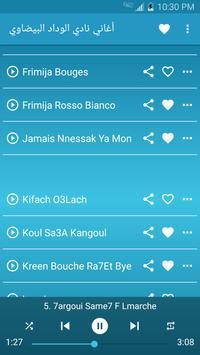 أغاني الوداد البيضاوي 2019 بدون نت WAC screenshot 4