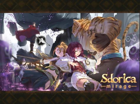 Sdorica screenshot 16