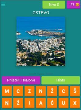 GRČKA OSTRVA screenshot 12