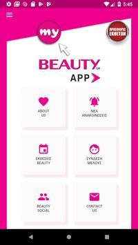 my BEAUTY GR app screenshot 1