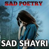 Sad Dard Bhari , Dosti Poetry icon