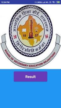 RBSE Result 2019 - Ajmer Board poster