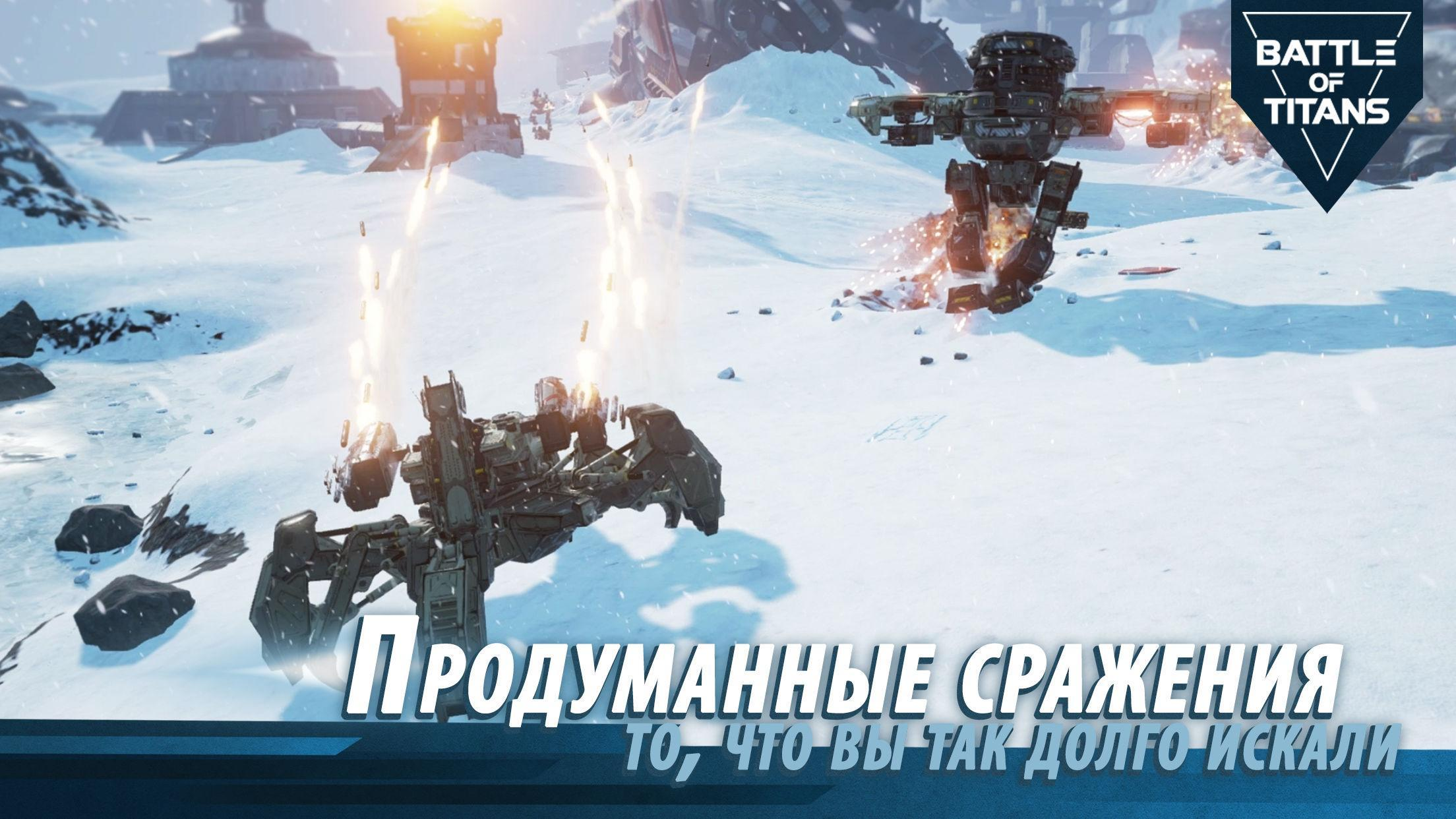 B o T for Android - APK Download
