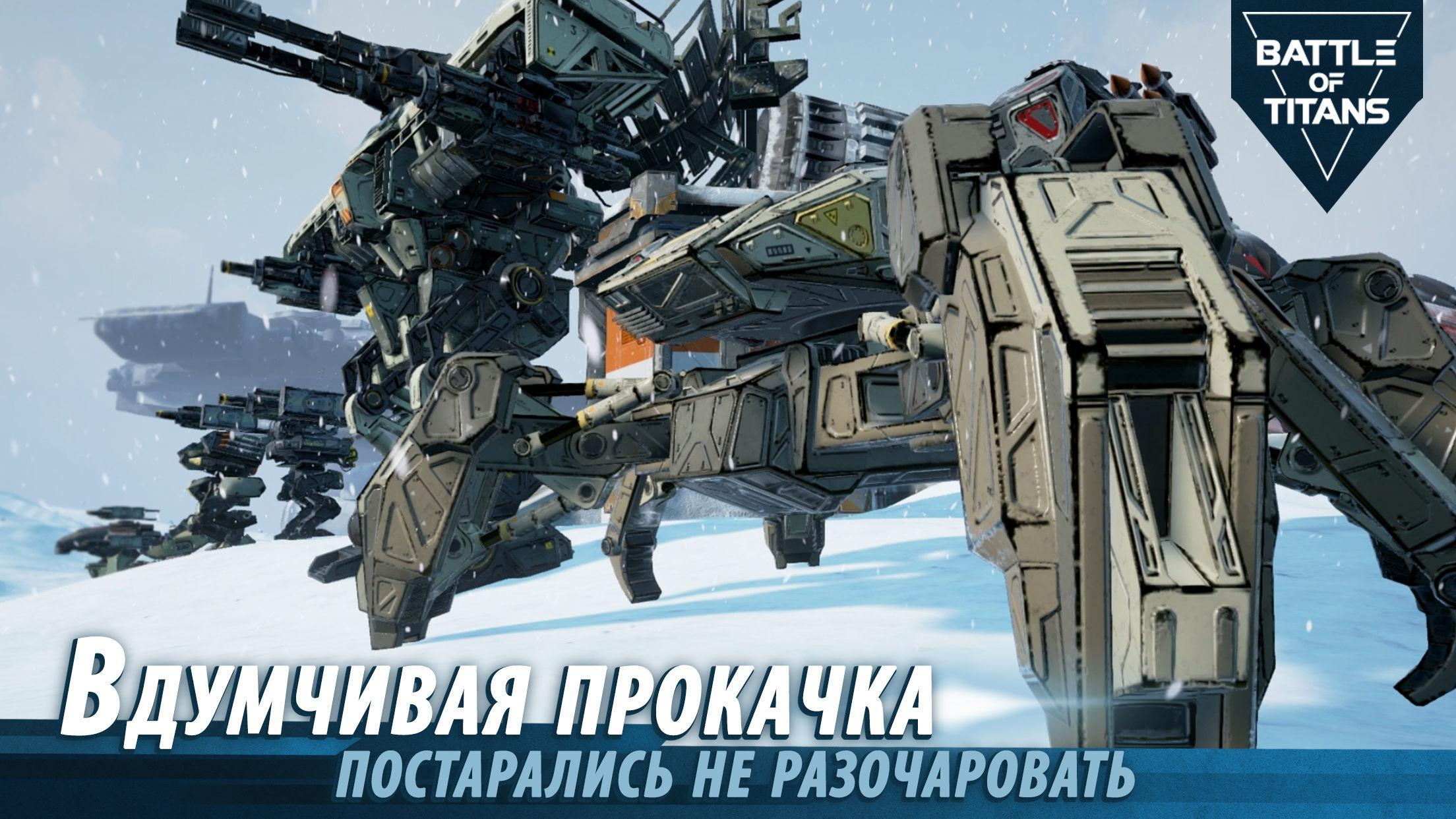 Onlybot Apk