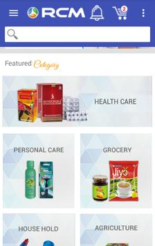 RCM Business screenshot 1