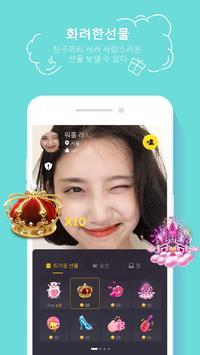 Tumile라이브 캣 - 새로운 사람들 만나기 & 무료 라이브 채팅 스크린샷 3