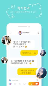 Tumile라이브 캣 - 새로운 사람들 만나기 & 무료 라이브 채팅 스크린샷 4