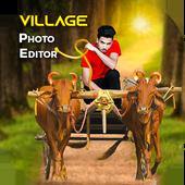 Village Photo Editor - Background Changer icon