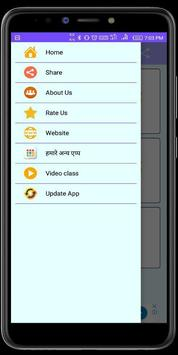 BSc 1st year Physics 2 Solved Papers for Android - APK Download
