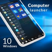 Computer launcher PRO 2019 icon