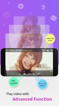 видео проигрыватель скриншот 4