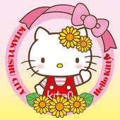 Tour Photos in Kitakyushu City (Official) icon