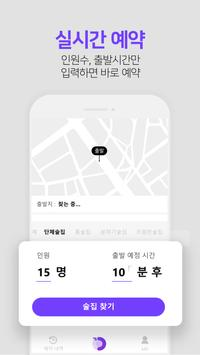 디쉬나우 screenshot 2