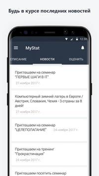 MyStat mobile screenshot 4