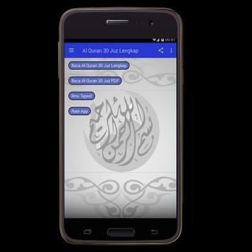 Read Al Quran Juz 30 Complete screenshot 1
