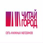 Читай-город Store-icoon
