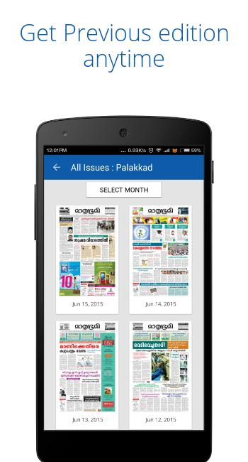 Mathrubhumi for Android - APK Download