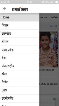 Prabhat Khabar-poster