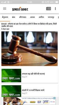 Prabhat Khabar imagem de tela 2