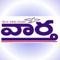 Vaartha Telugu Daily Newspaper