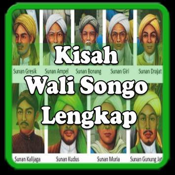 Kisah Wali Songo Lengkap screenshot 4